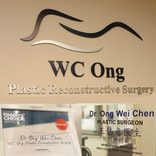WC-Ong-Plastic-Reconstructive-Surgery-Clinic-Wall